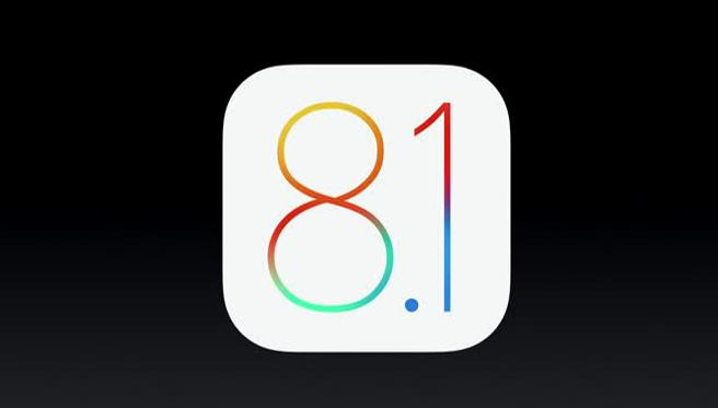 iOS 8.1 Apple a supprimé la possibilité de restaurer en iOS 8.1