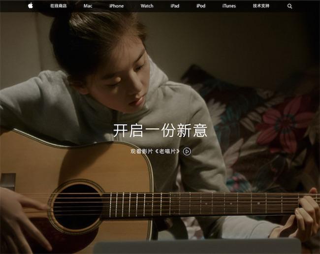 Nouvelle pub Apple pour le nouvel an chinois Nouvelle pub Apple pour le nouvel an chinois