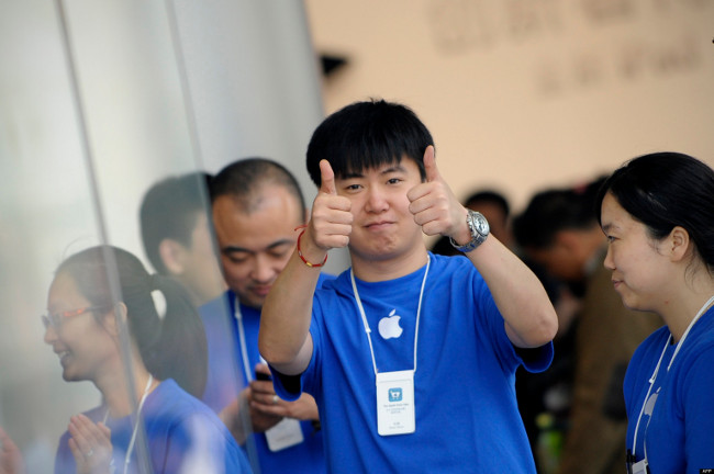 apple Chine Apple exclu des achats du gouvernement national chinois
