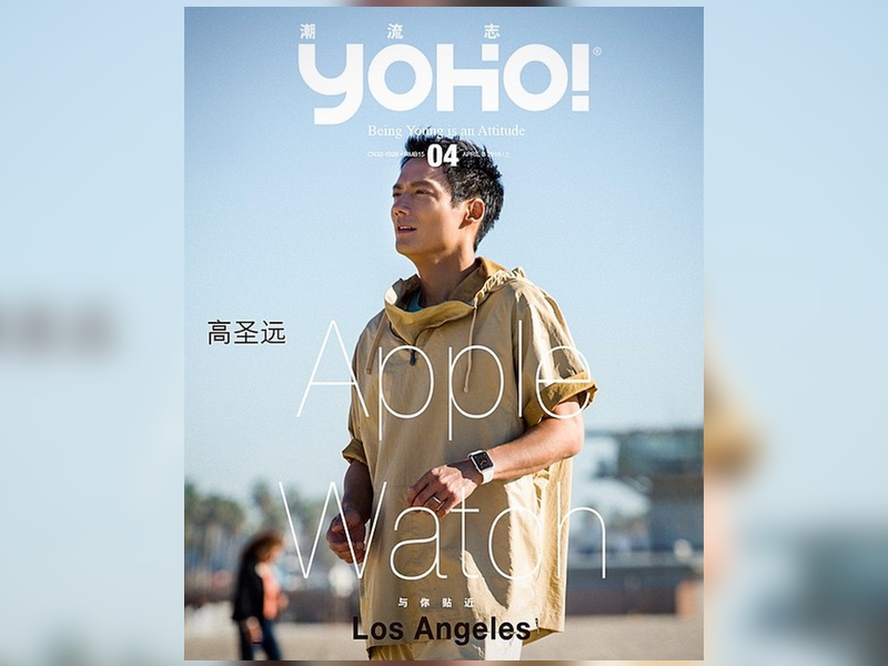 Apple watch magazine Yoho Chine LApple Watch fait de nouveau la couverture dun magazine