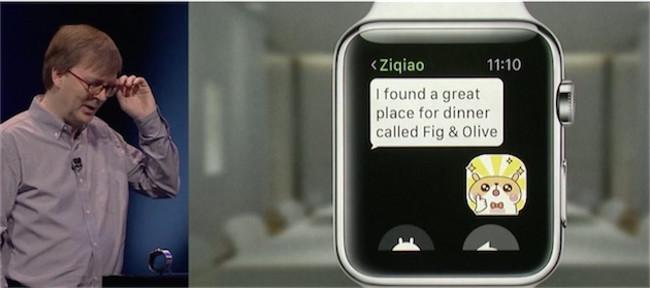apple watch app WeChat De nouvelles fonctions pour l'Apple Watch