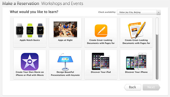 Apple Watch Workshop Apple va organiser des ateliers de formation pour lApple Watch à partir du 24 Avril