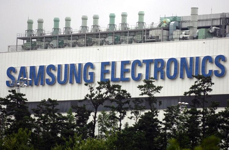 Samsung Electronics Co Giheung Coree du Sud Le processeur du prochain iPhone 6S fabriqué par Samsung ?