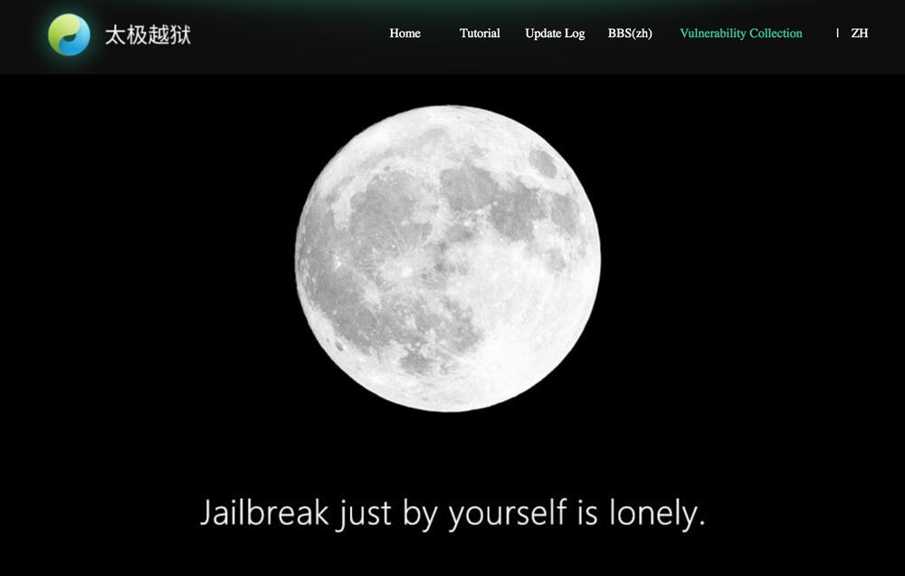 TaiG 1 [Jailbreak] La team TaiG lance un appel aux hackers du monde entier