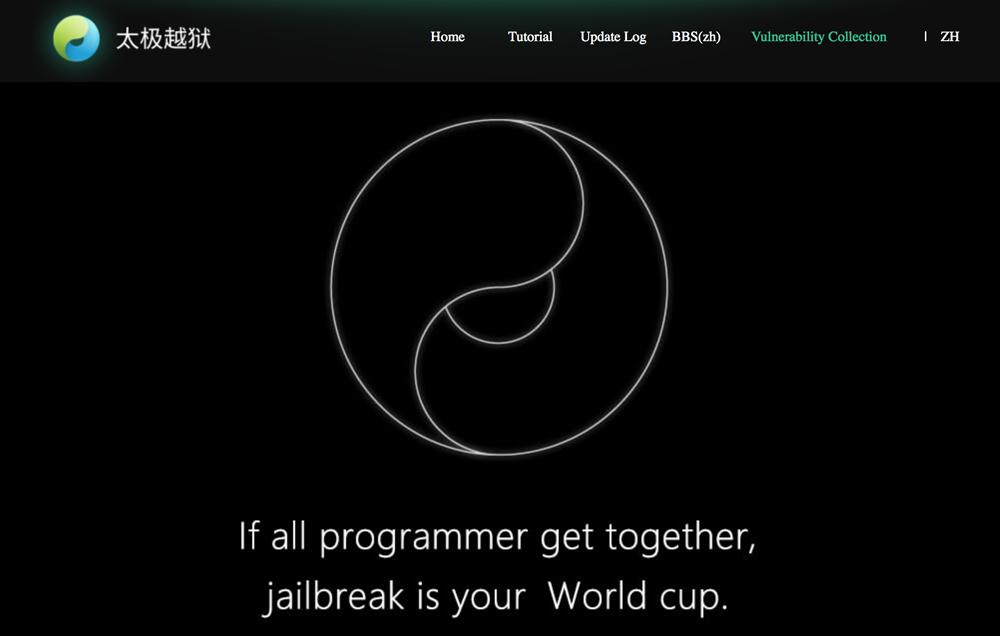 TaiG 2 [Jailbreak] La team TaiG lance un appel aux hackers du monde entier
