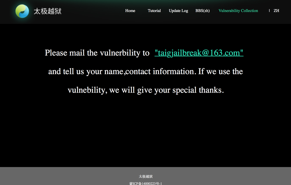 TaiG 4 [Jailbreak] La team TaiG lance un appel aux hackers du monde entier