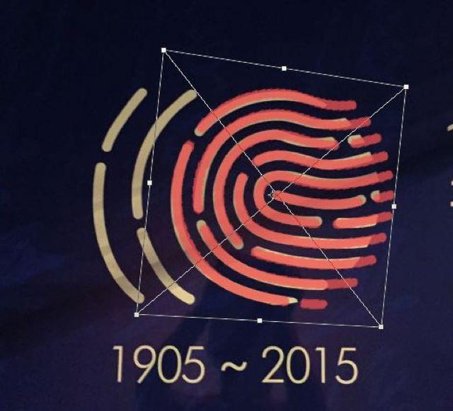 1273455402774722377 Une prestigieuse université chinoise copie le logo de Touch ID [VIDEO]