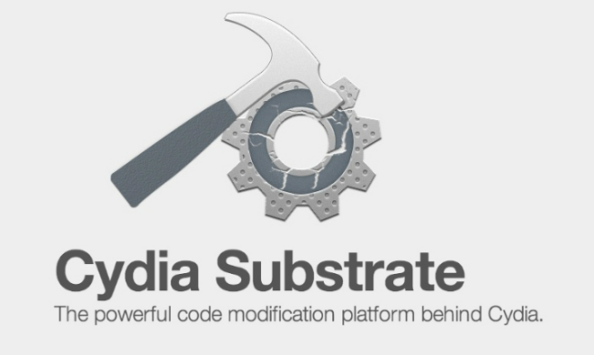 Cydia substrate e1444813858773 Cydia : Cydia Substrate se met à jour pour iOS 9.2+