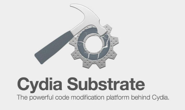 Cydia substrate [Jailbreak] Activer Cydia Substrate sur iOS 8.3