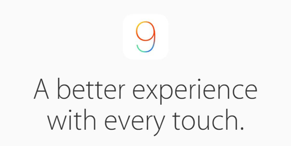 iOS9 iOS 9 bêta peut être installé par tous, sans compte développeur !