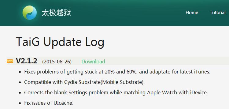 url1 [Jailbreak] TaiG 2.1.2 officialisé