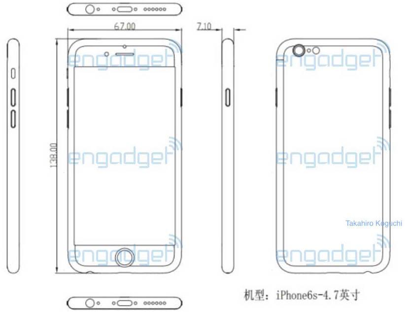 iPhone 6s schematic Engadget Japan 001 LiPhone 6S serait légèrement plus épais que liPhone 6 !
