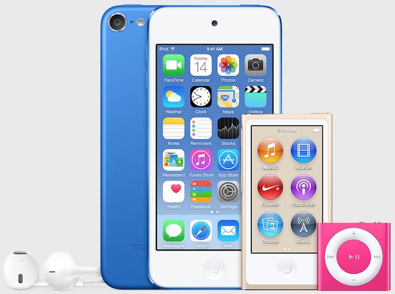 iPod unreleased colors Les nouveaux iPod disponibles le 14 Juillet ?