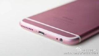 iphone 6s pink 4 320x180 iPhone 6S : rumeurs sur une probable version Rosé Or