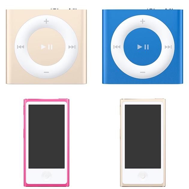 macgpic 1436531732 266986707475285 sc op Les nouveaux iPod disponibles le 14 Juillet ?