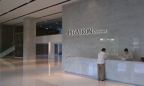 pegatron office Pegatron : le géant chinois de lassemblage gagne en influence auprès dApple