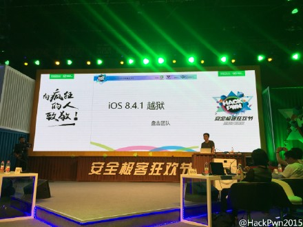 Pangu iOS 8.4.1 jailbroken La team PanGu jailbreak iOS 8.4.1