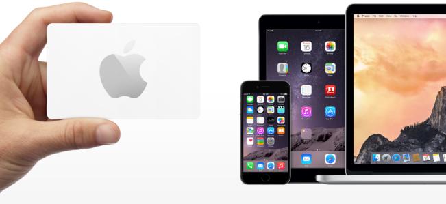 apple store sur ios accepte les cartes cadeaux aux us appsystem. Black Bedroom Furniture Sets. Home Design Ideas