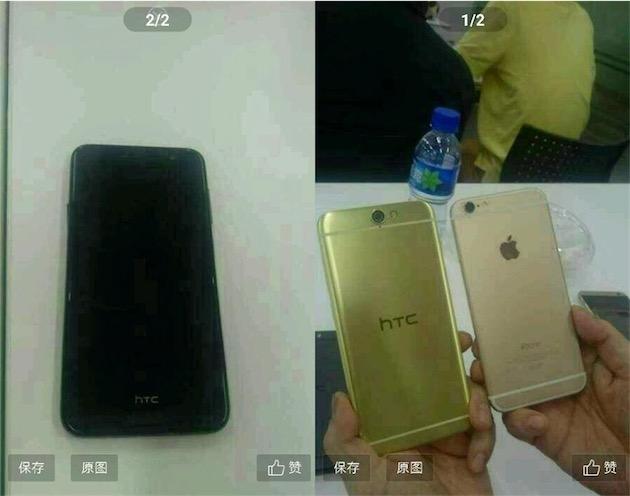 htc aero HTC semble très inspiré par l'iPhone 6 !