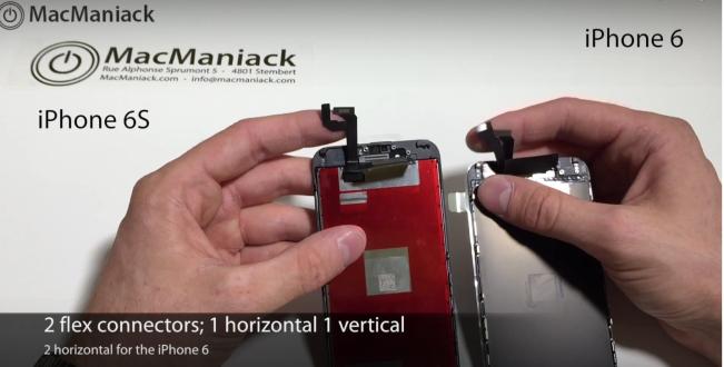 iphone 6s macmaniack e1439212538648 [EXCLU] iPhone 6s : l'écran dévoilé par MacManiack !