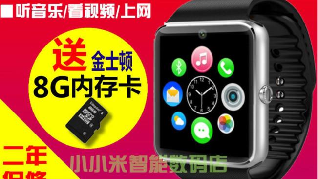 apple watch chine e1441280093635 L'Apple Watch franchit la barre du million de ventes en Chine