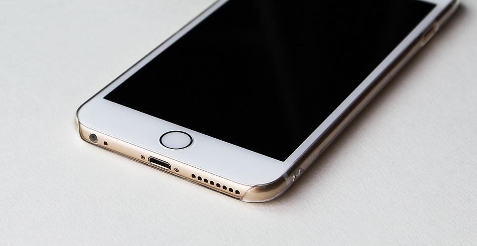 shopsysytem carroussel 02 La coque «ZERO5» pour iPhone 6/6S/Plus est disponible sur ShopSystem