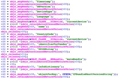 xcode4 500x325 XcodeGhost : un nouveau malware infecte de nombreuses applications iOS populaires