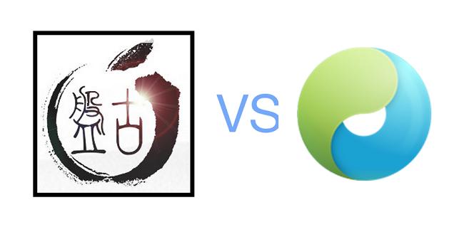 PanGu vs TaiG iOS 9.1 & 9.2 peuvent être jailbreakés ! Mais...