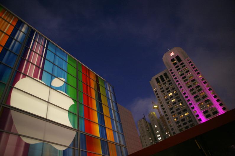 apple bannire finance [DOSSIER] Apple atteint un C.A de 51.5 milliards de $ au Q4 2015 !