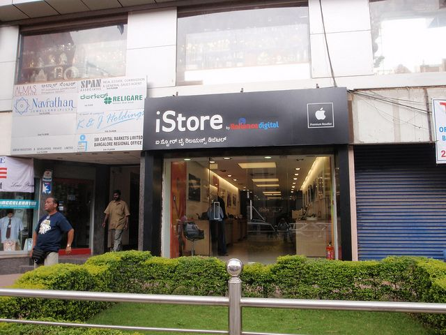 apple store inde Enfin des Apple Store en Inde