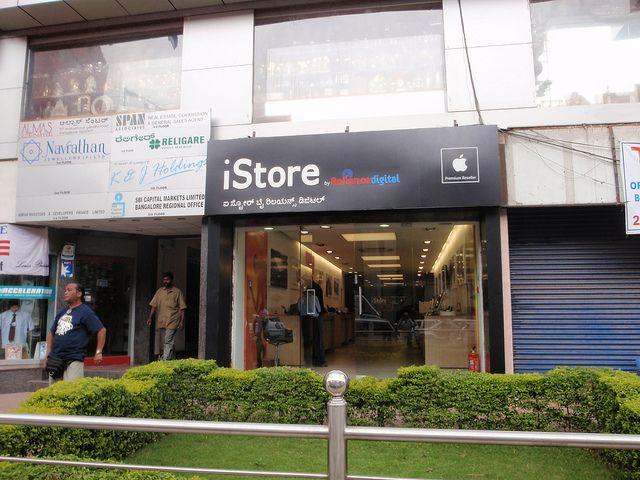 apple store inde Enfin des Apple Store en Inde