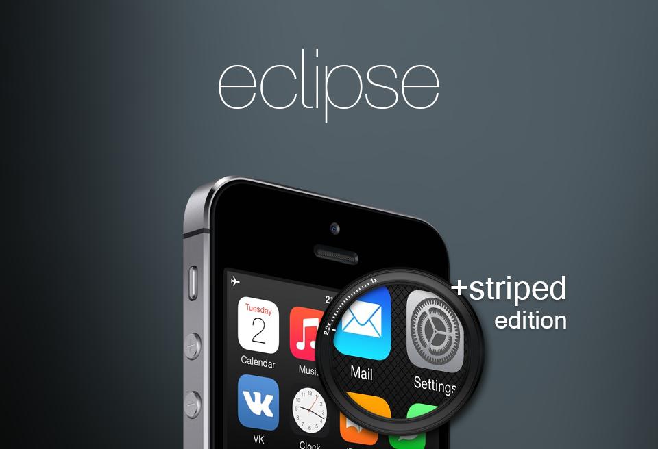 eclipse iOS 9 Eclipse 3 bêta 1 compatible avec iOS 9 débarque sur Cydia !