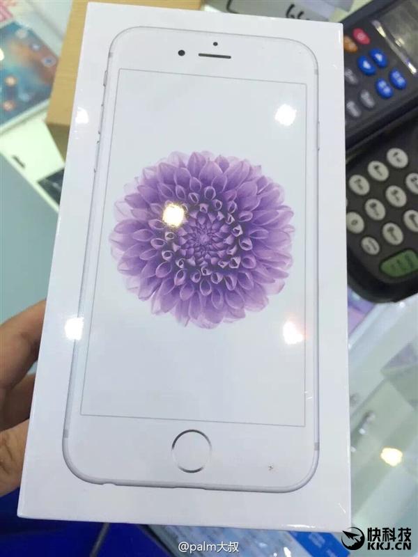 new packaging iPhone 6 LiPhone 6 remis au goût du jour avec un nouvel emballage !