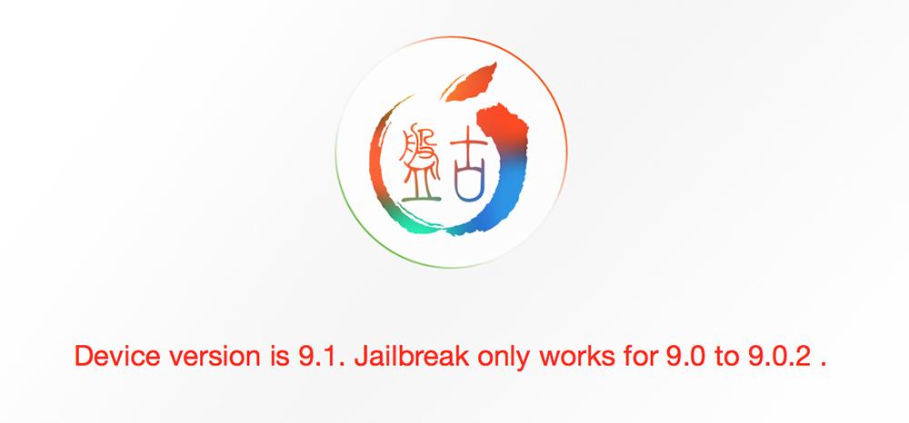 pangu9 ios9.1 [EXCLU] PanGu Mac OS X V1.0.0 Jailbreak pour iOS 9.0   9.0.2