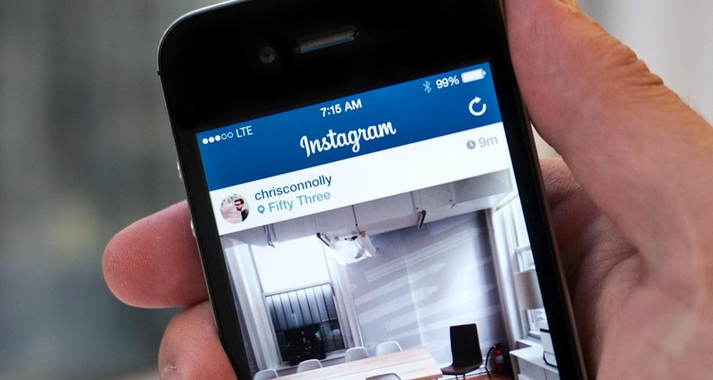 instagram 2 Instagram : la gestion multi comptes cest pour bientôt !