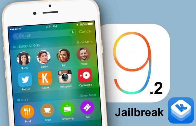 ios 9 2 jailbreak e1450683522770 Le jailbreak iOS 9.2 par TaiG arrive très bientôt
