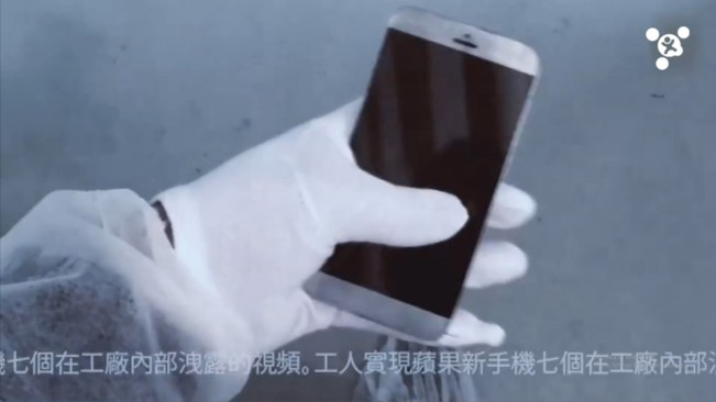 leak iphone 7 e1450862562614 iPhone 7 : cette vidéo aurait été tournée à Foxconn