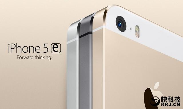 iphone 5e Le nouvel iPhone de 4 pouces sappellerait finalement liPhone 5e