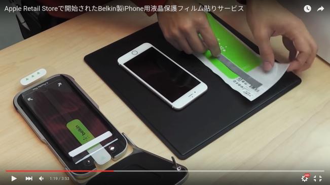 belkin-apple-store-japon
