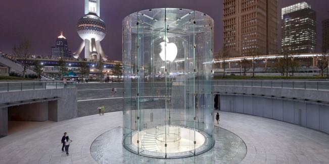 congres e1456322883896 Apple veut porter laffaire du chiffrement devant le Congrès américain