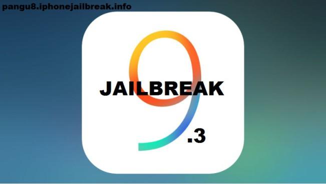 ios 9 3 1 e1455603458114 Des hackers inconnus affirment avoir jailbreaké iOS 9.3 !