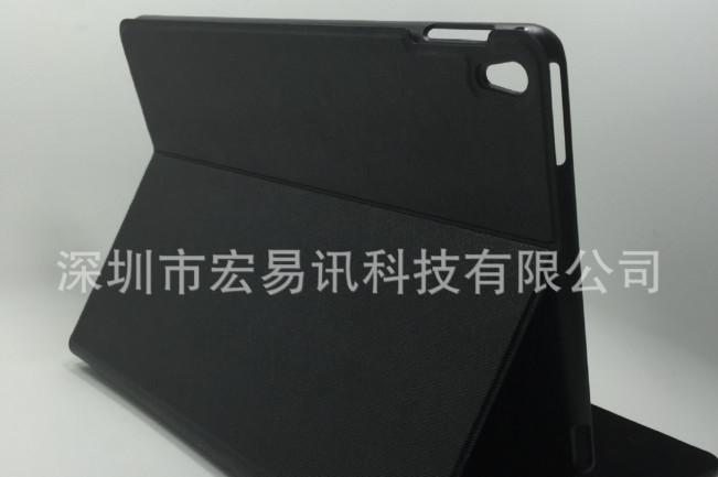 ipad air 3 protection 1 e1454321830218 iPad Air 3 : une coque chinoise confirme les rumeurs