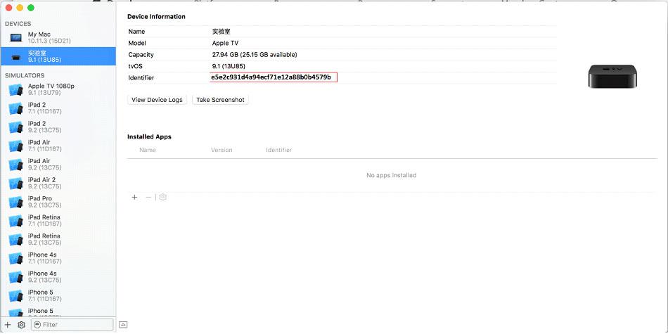 1 1 [TUTO] Jailbreak Apple TV 4 tvOS 9.0.1 avec Pangu