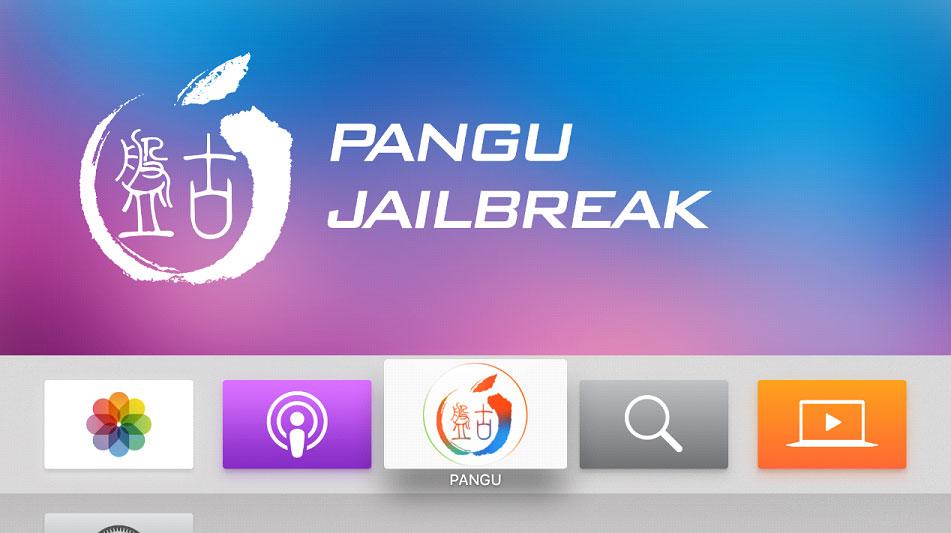7 [TUTO] Jailbreak Apple TV 4 tvOS 9.0.1 avec Pangu