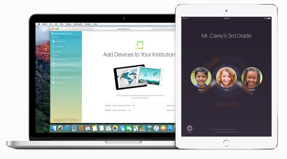 apple education iTunes U supporte le partage diPad entre plusieurs utilisateurs