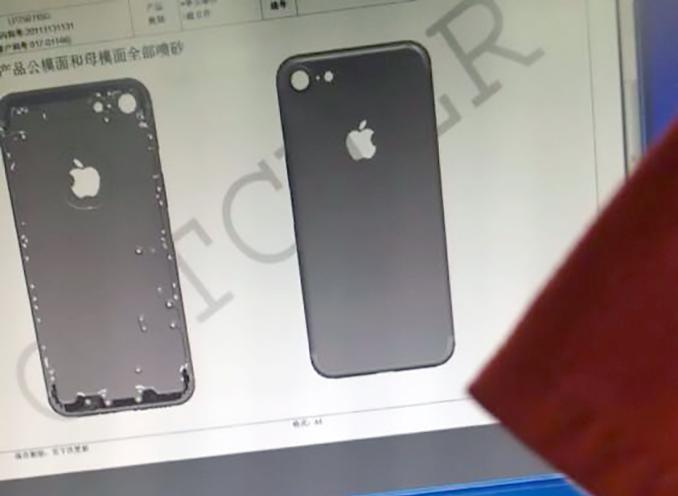 chassis iPhone 7 rumeur Rumeur : un châssis diPhone 7 avec un objectif plus grand et des antennes redessinées