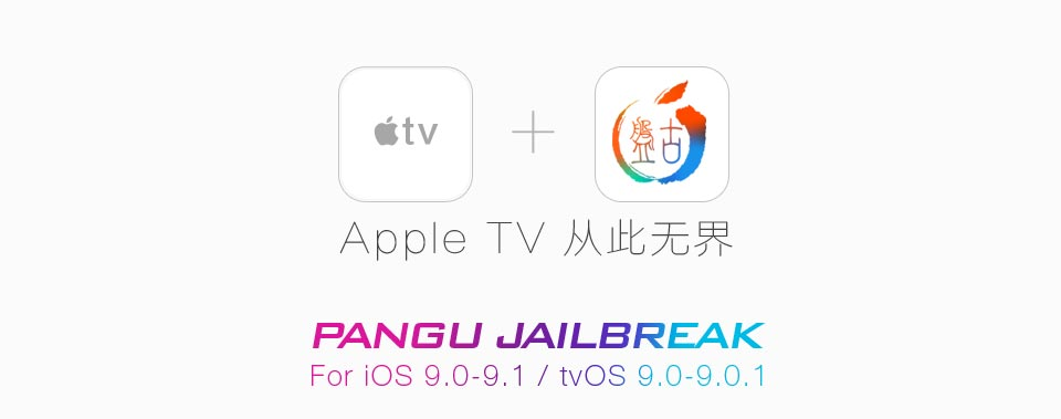 jailbreak appletv pangu [TUTO] Jailbreak Apple TV 4 tvOS 9.0.1 avec Pangu