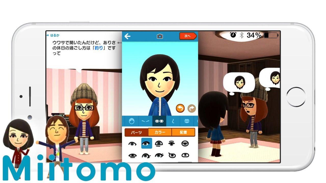 miitomo nintendo ios Le premier jeu iOS de Nintendo Miitomo disponible au Japon