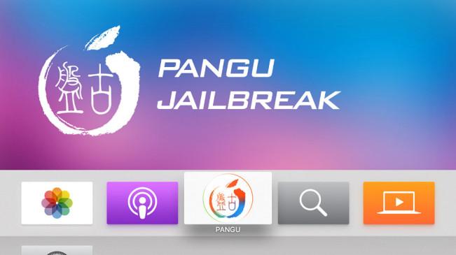 pangu apple tv 4 e1458741845980 Apple TV 4 : le jailbreak Pangu est disponible !