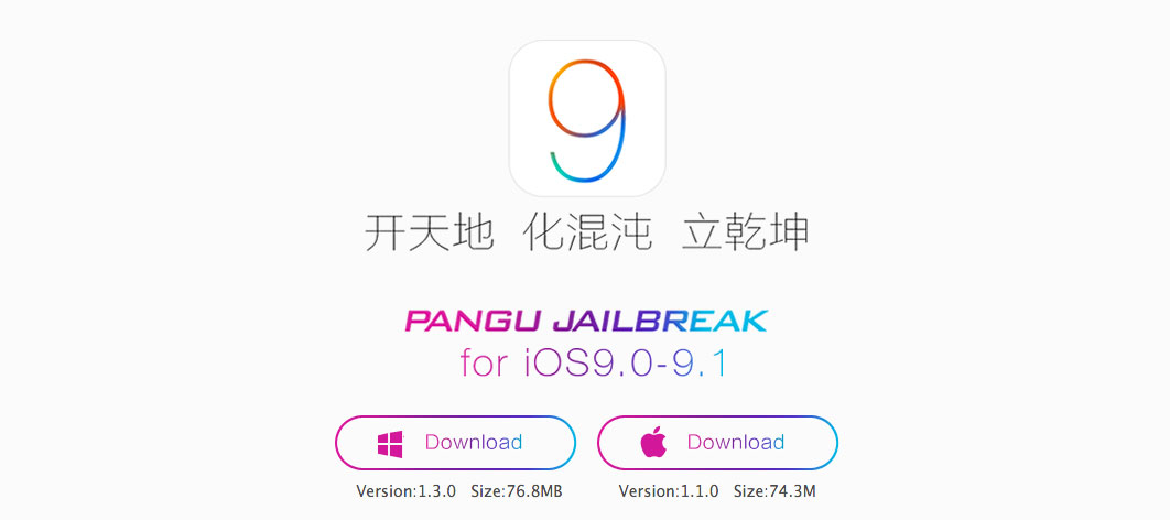 pangu jailbreak ios 9.1 Jailbreak iOS 9.1 : PanGu 1.3.0 est disponible !